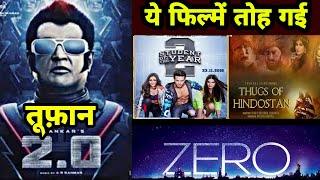 "Video Rajnikanth And Akshay Kumar ""2.0"" Becames Big Trouble For Bollywood Producers and Aamir Khan MP3, 3GP, MP4, WEBM, AVI, FLV November 2018"