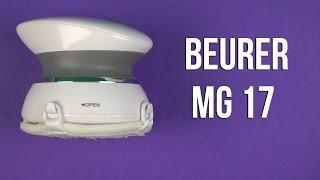 Распаковка BEURER MG 17 Подробнее: http://bt.rozetka.com.ua/1306462/p1306462/