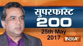 Superfast 200 | 25th May, 2017 ( Part 2 )