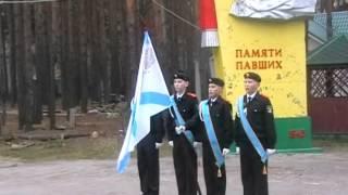 Всероссийский слет юных патриотов России