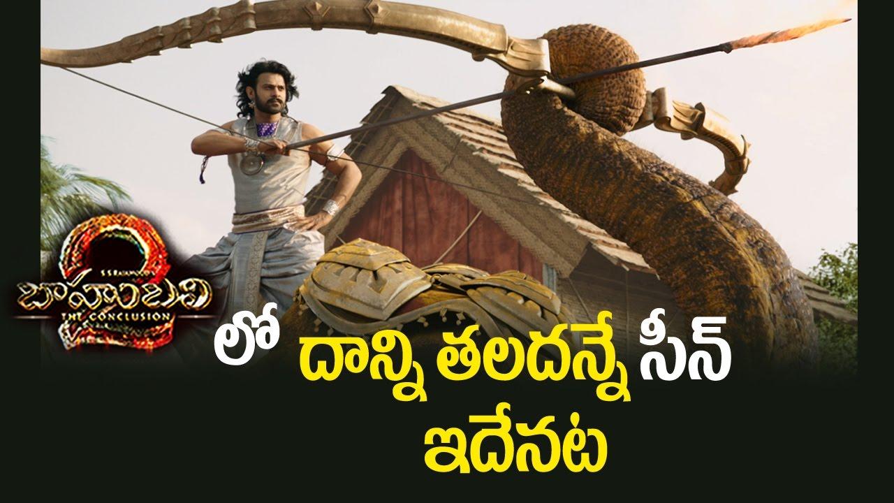 Bahubali -2 Terr!Ble War Scene Video..Halchal..!!