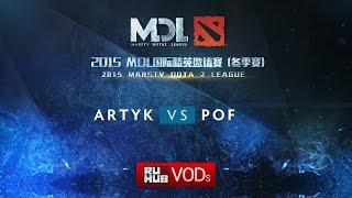 Artyk vs PoF, game 1