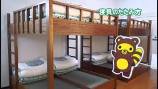 国立諫早青少年自然の家 - 動画...