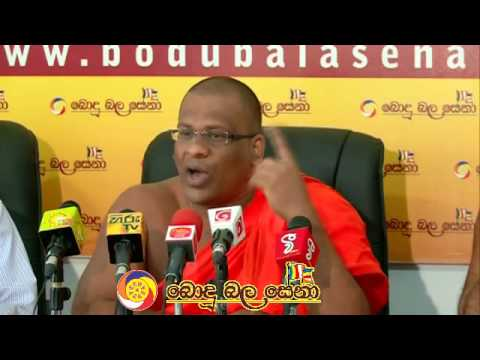 Racism of Asathya Sali must be Blacklisted - 19 Feb 2015
