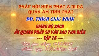 Tập 15 - Video ĐĐ.Thích Giác Nhàn giảng Ấn Quang Pháp Sư Văn Sao Tam Biên