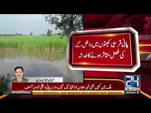 125 people who storm Sanaah Ahmadpur Shariqah buried