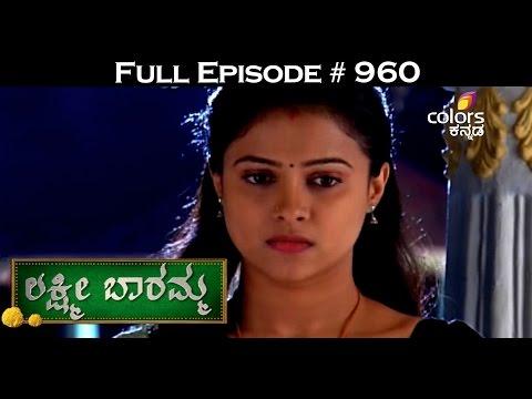 Lakshmi-Baramma--18th-March-2016--ಲಕ್ಷ್ಮೀ-ಬಾರಮ್ಮ--Full-Episode