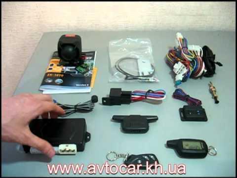 Сигнализация шериф zx 925 установка видео