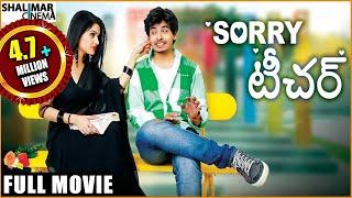 XxX Hot Indian SeX Sorry Teacher Telugu Full Length Movie Kavya Singh Aryaman సారీ టీచర్ .3gp mp4 Tamil Video