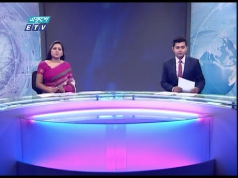 02 PM News || দুপুর ০২ টার সংবাদ || 28 February 2020 || ETV News