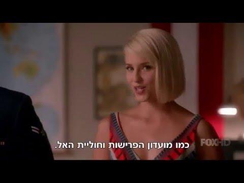 Glee (Season 6) - a scene hilarious!