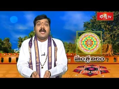 Karthika Masam Special Parameswara Mantras