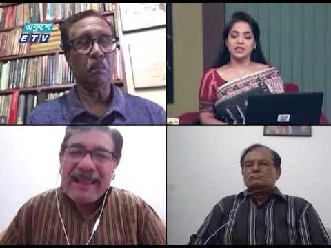 Ekusher Raat || বিষয়: করোনা মোকাবেলায় মুক্তিযুদ্ধের চেতনা || 27 August 20 || ETV Talk Show