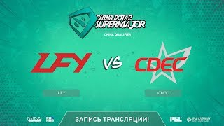 LFY vs CDEC, China Super Major CN Qual, game 1 [Mortalles]