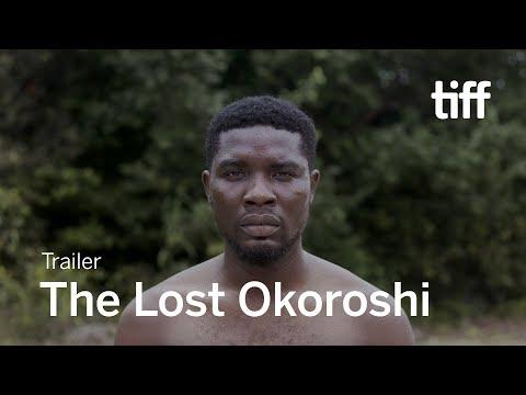 THE LOST OKOROSHI Trailer | TIFF 2019