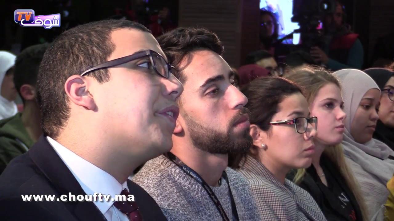 بنعتيق يجمع الشباب المغاربة المقيمين بالخارج بإفران تحت شعار العيش المشترك | روبورتاج