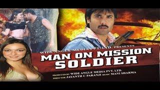 Soldier - Full Movie
