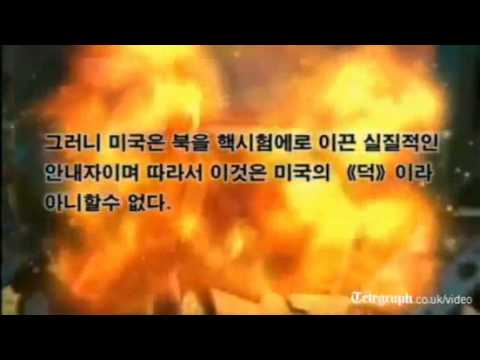North Korea Video Barack Obama in Flames US Soldiers in Flames after Nuclear Attack Video