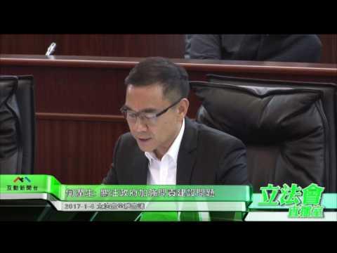 何潤生:關注政府加強問責建設問題 ...