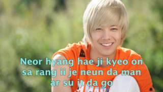 Video You're Beautiful OST - Still (As Ever) - Lee Hongki Lyrics MP3, 3GP, MP4, WEBM, AVI, FLV April 2018