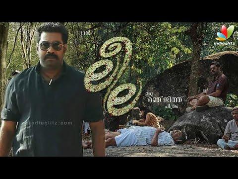 Director-Ranjiths-Leela-First-look-poster-released-Biju-Menon