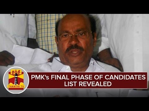 TN-Elections-2016--PMKs-Final-Phase-Candidates-List--Thanthi-TV