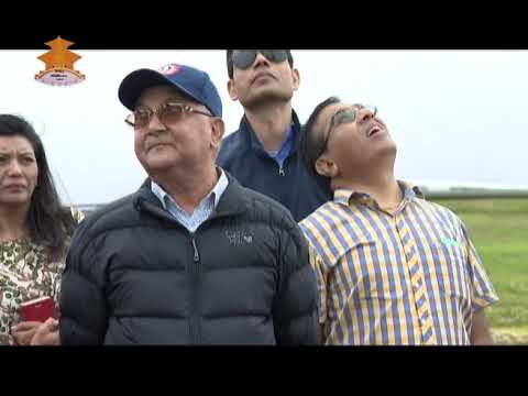 (Pm Kp Sharma oli in Costa Rica - Duration: 2 minutes, 5 seconds.)