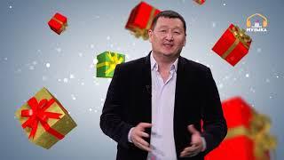 """""""Музыка"""" 6 жашта! куттуктоо Сыймык Бейшекеев"""