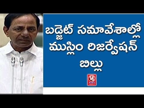 CM KCR On Welfare Of Minorities | Telangana Assembly Sessions