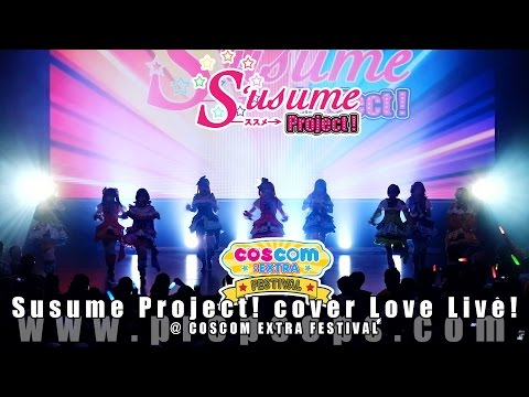 Susume Project! cover Love Live! @ COSCOM EXTRA Festival