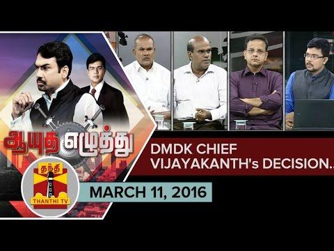 Ayutha-Ezhuthu--Vijayakanths-Decision-12-03-2016