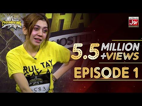Champions With Waqar Zaka Episode 1 | Champions Auditions | Waqar Zaka Show