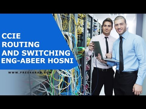 ‪08-CCIE R&S v5.0 (Layer 3 EtherChannel Configuration) By Eng-Abeer Hosni | Arabic‬‏