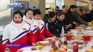 Video 오렌지 주스에 햄버거' 북한 선수들이 달라졌다 MP3, 3GP, MP4, WEBM, AVI, FLV Februari 2018