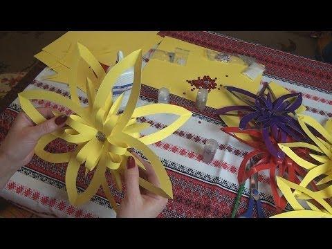 Делаем поделки из бумаги своими руками цветы
