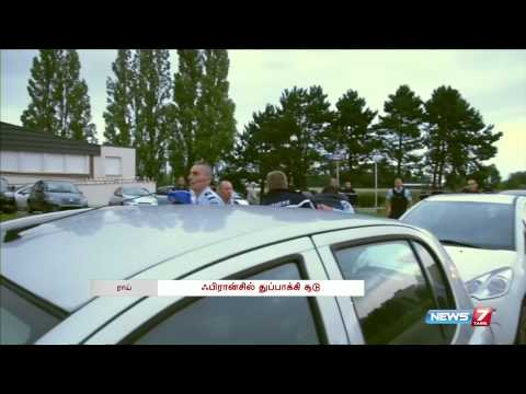 Drunken gunman shoots four including a six month baby at France   World   News7 Tamil