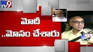 Video No-confidence motion only way to get PM response : TDP Jayadev Galla  - TV9 MP3, 3GP, MP4, WEBM, AVI, FLV Juli 2018