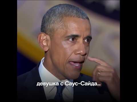 Барак Обама благодарит жену - DomaVideo.Ru