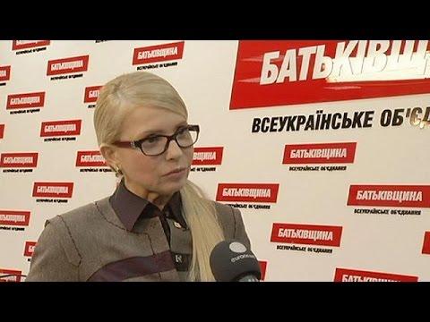 Ουκρανία: Έκκληση Τιμοσένκο για αποφυλάκιση Σαβτσένκο