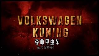 Nonton TRAILER - Volkswagen Kuning Film Subtitle Indonesia Streaming Movie Download