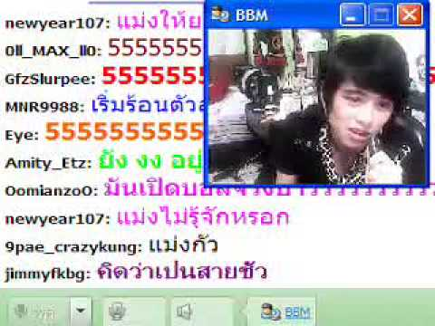 bbm -  20    //...