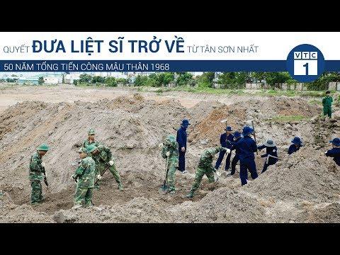 Quyết đưa liệt sĩ trở về từ Tân Sơn Nhất | VTC1 - Thời lượng: 2 phút, 43 giây.