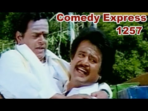Comedy Express 1257 || Back to Back || Telugu Comedy Scenes