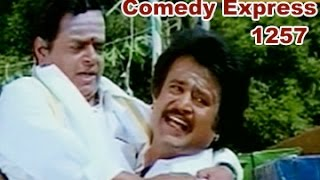 Comedy Express 1257 || Back To Back || Telugu Comedy Scenes