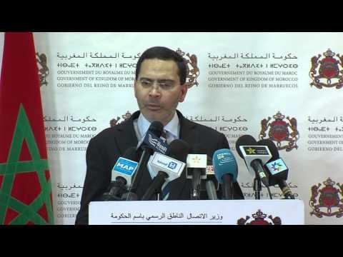 السيد مزوار يقدم عرضا أمام مجلس الحكومة حول استعدادات المغرب لاحتضان القمة العالمية للمناخ
