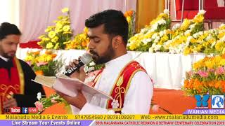 Malankara Catholic 89th ReUnion & Bethany Celebration Part-1 @ Girideepam KOTTAYAM