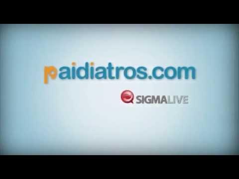 Paidiatros.com