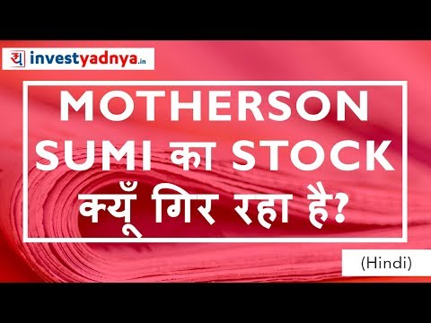 Why Motherson Sumi Stock Is Going Down ? Reasons Behind Motherson Sumi Stock Fall |