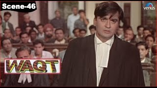 Video Ravi (Sunil Dutt) proves in the court that Chinoy (Rehman) is the culprit and not Raja MP3, 3GP, MP4, WEBM, AVI, FLV Agustus 2018