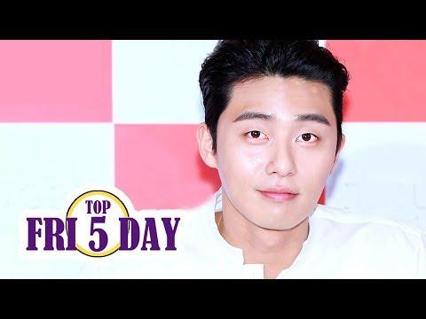 Top 5 Best Korean Dramas 2017